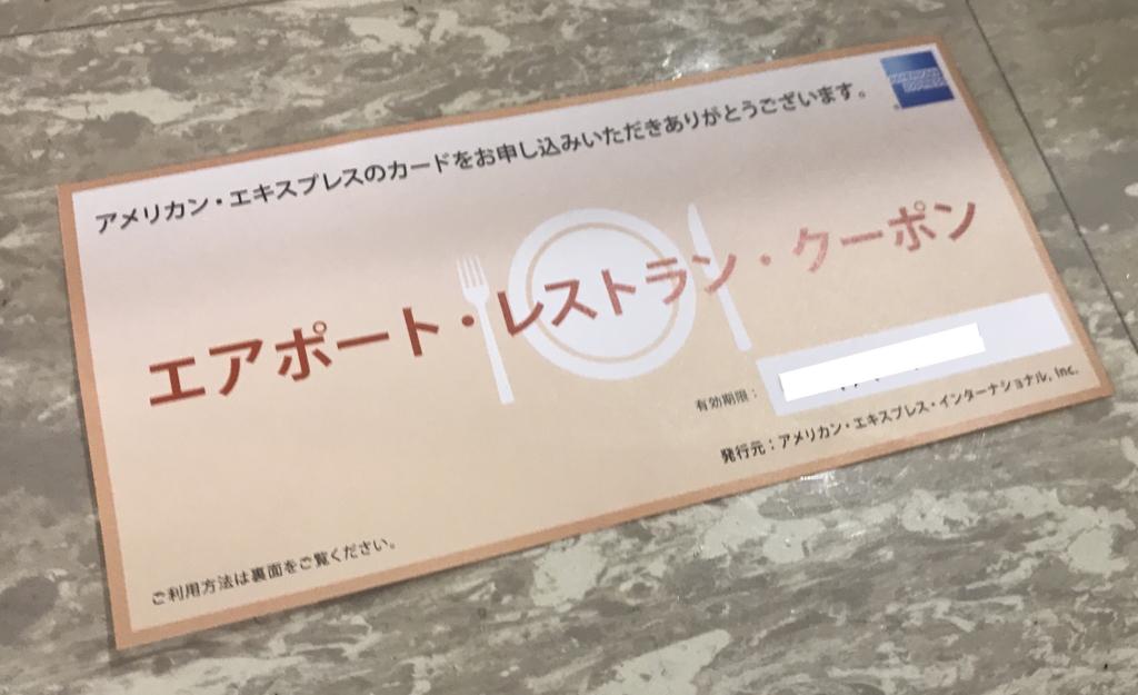 f:id:taishibouritsu:20170824095608j:plain