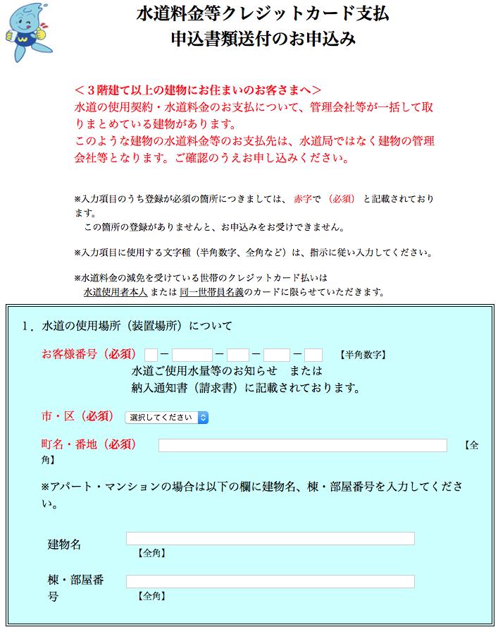 f:id:taishibouritsu:20170909135151p:plain
