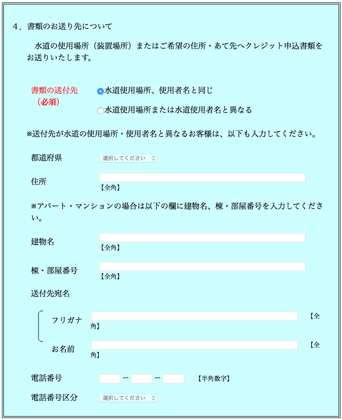 f:id:taishibouritsu:20170909140108p:plain