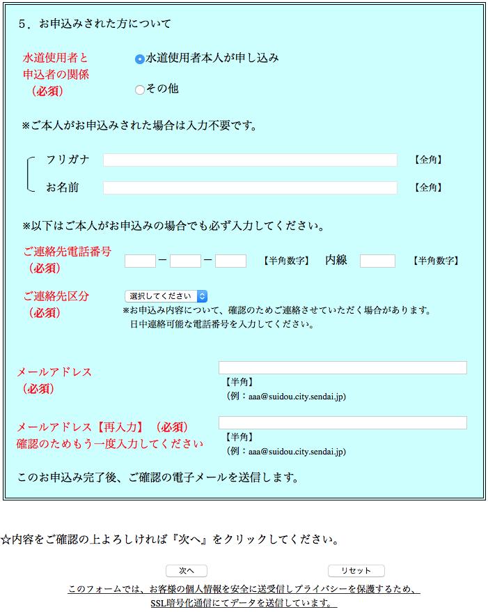 f:id:taishibouritsu:20170909140140p:plain