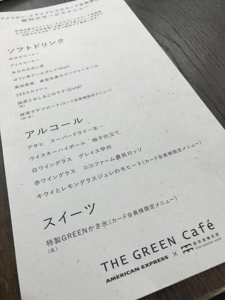 f:id:taishibouritsu:20170913105349j:plain