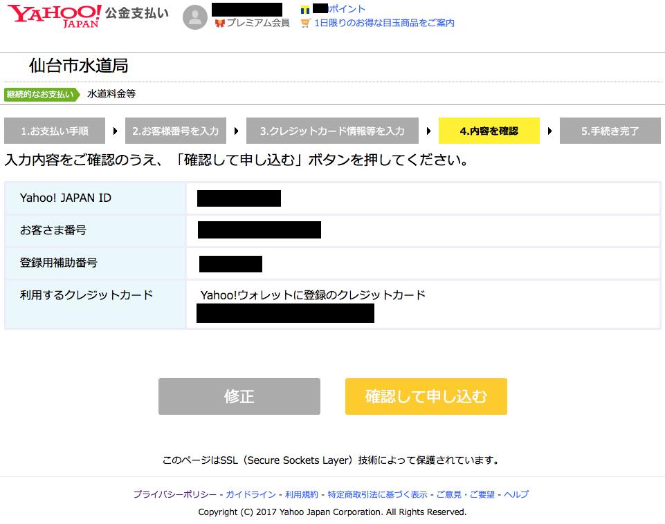 f:id:taishibouritsu:20170913150730p:plain