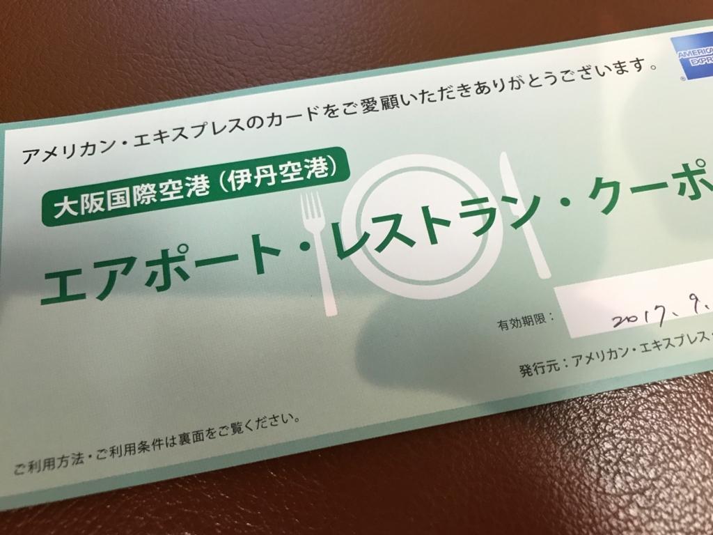 f:id:taishibouritsu:20171002105124j:plain