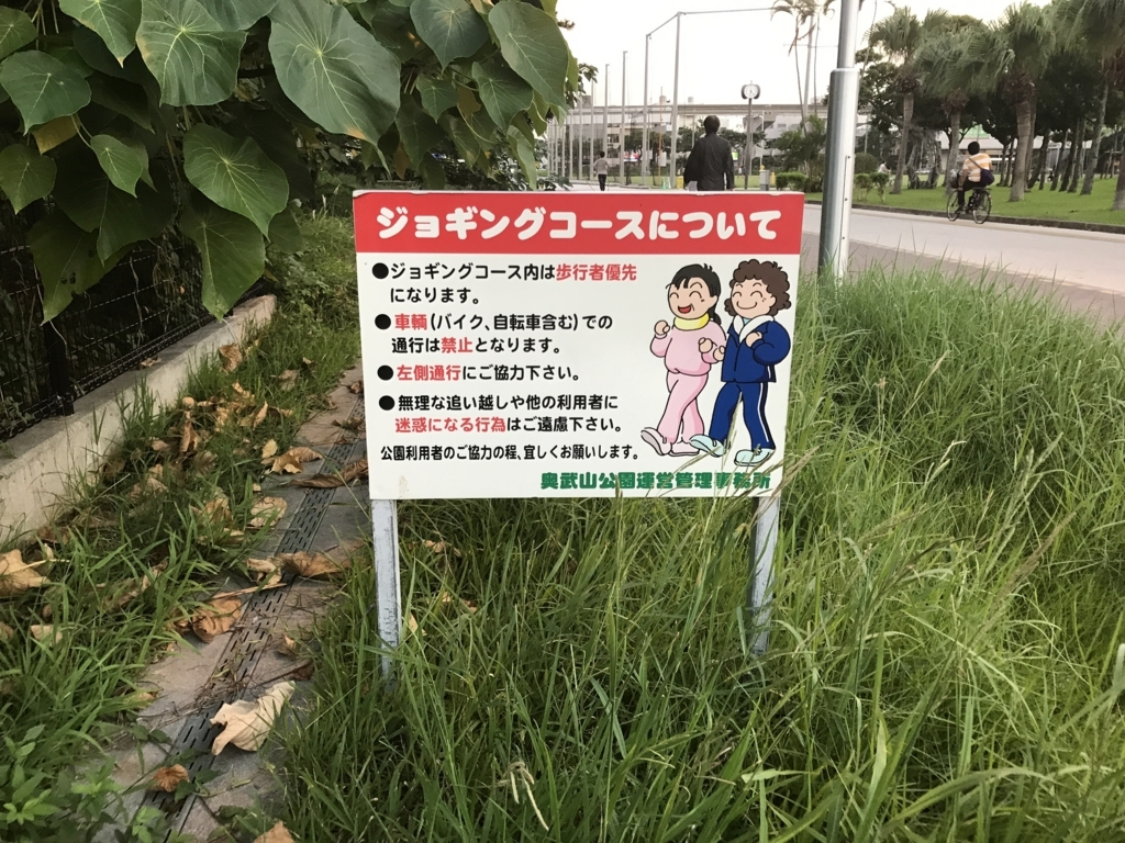 f:id:taishibouritsu:20171003151531j:plain