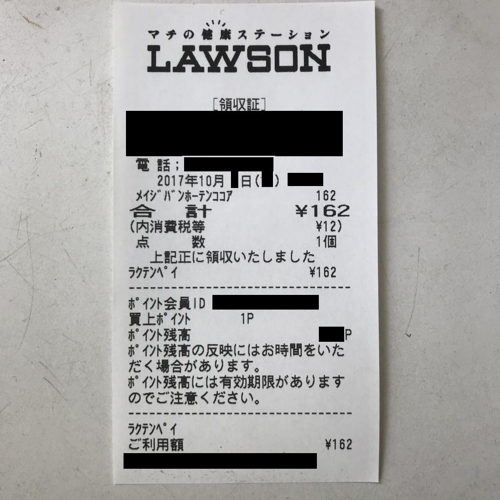 f:id:taishibouritsu:20171005104951p:plain
