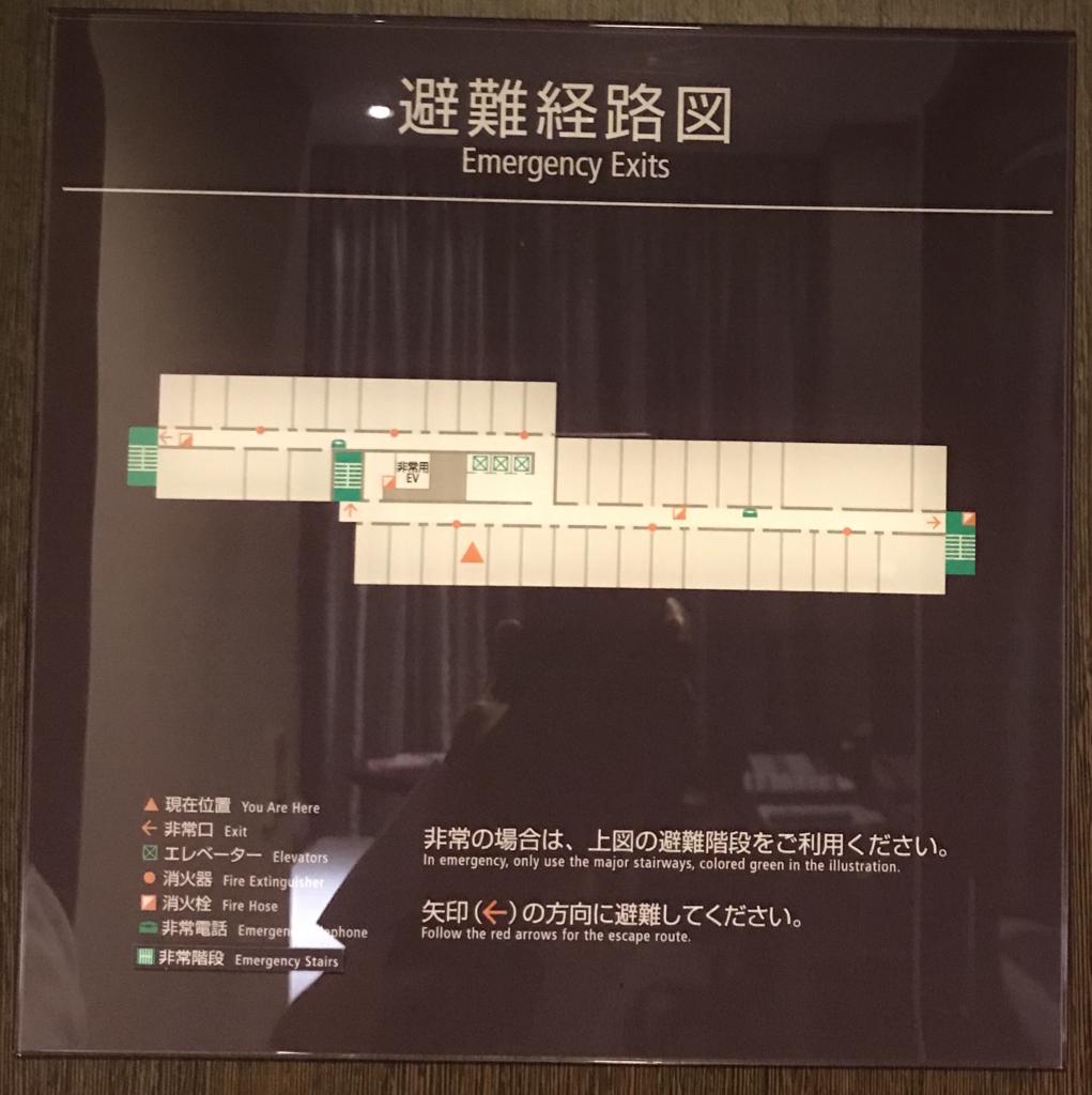f:id:taishibouritsu:20171013182323j:plain