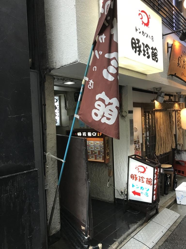 f:id:taishibouritsu:20171020143858j:plain