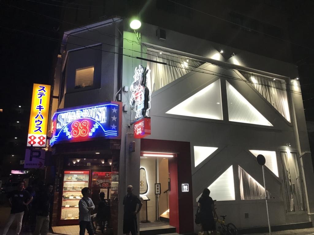 f:id:taishibouritsu:20171030110324j:plain