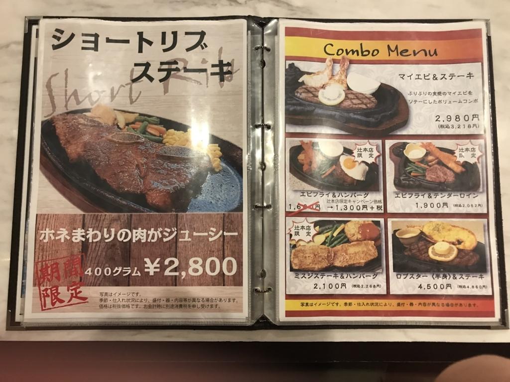 f:id:taishibouritsu:20171030112027j:plain