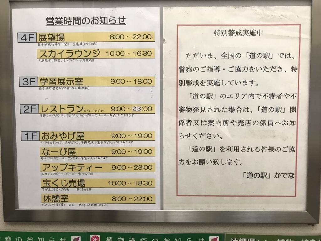 f:id:taishibouritsu:20171031110730j:plain