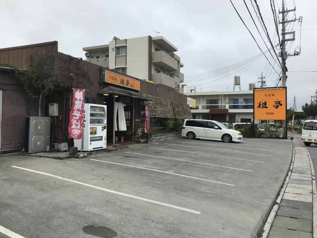 f:id:taishibouritsu:20171101160226j:plain