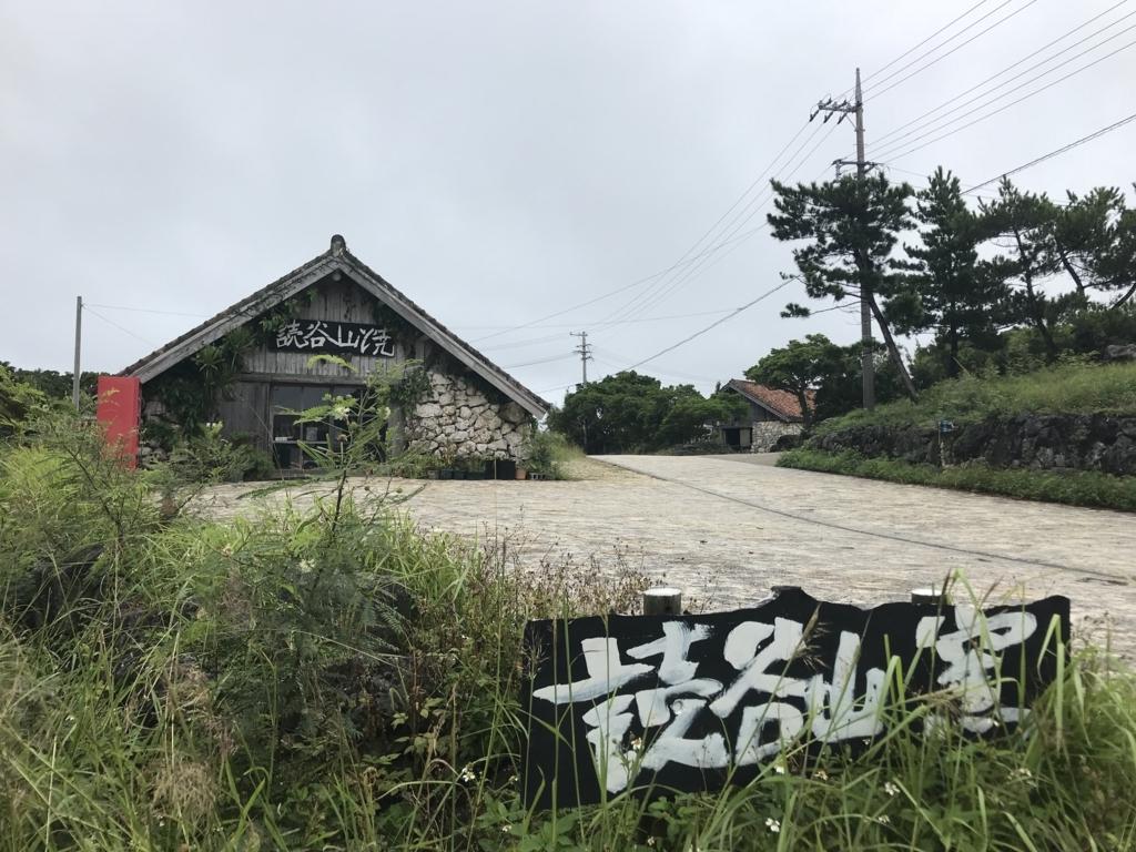 f:id:taishibouritsu:20171101161934j:plain