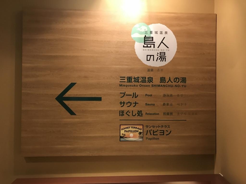 f:id:taishibouritsu:20171101180947j:plain
