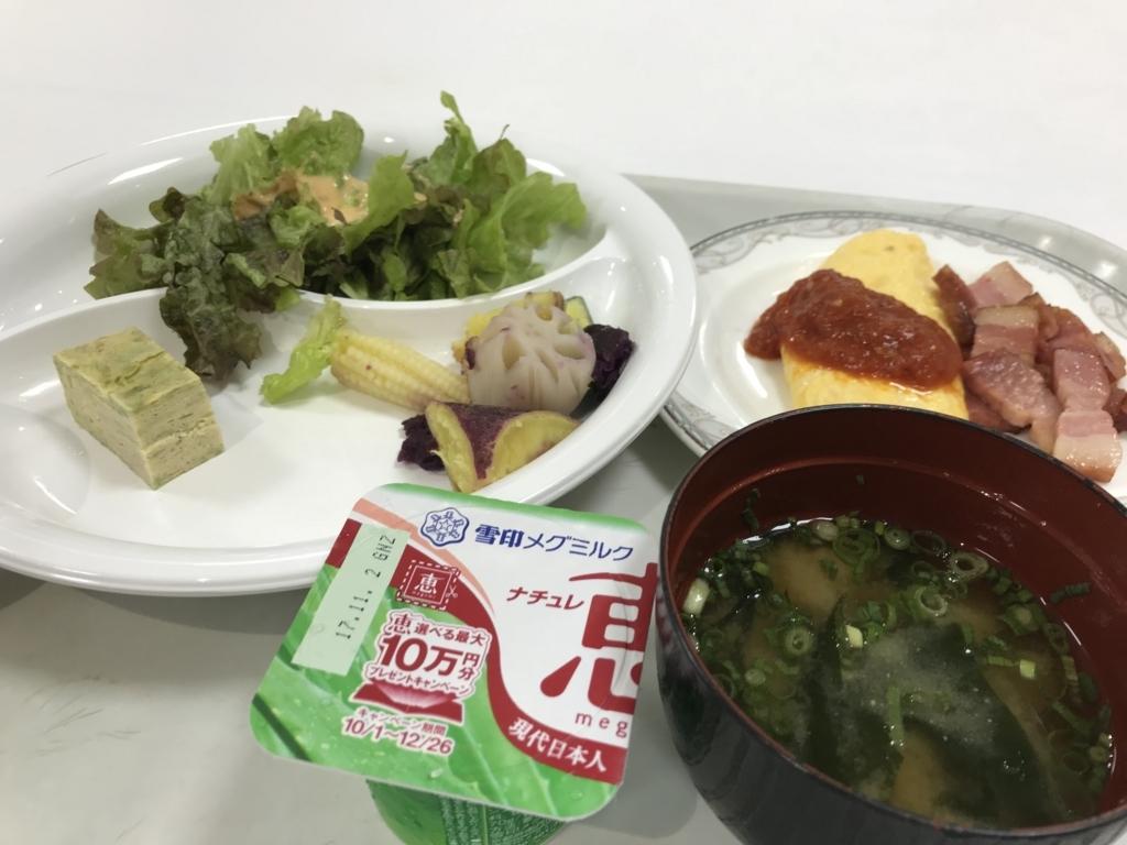 f:id:taishibouritsu:20171101181737j:plain