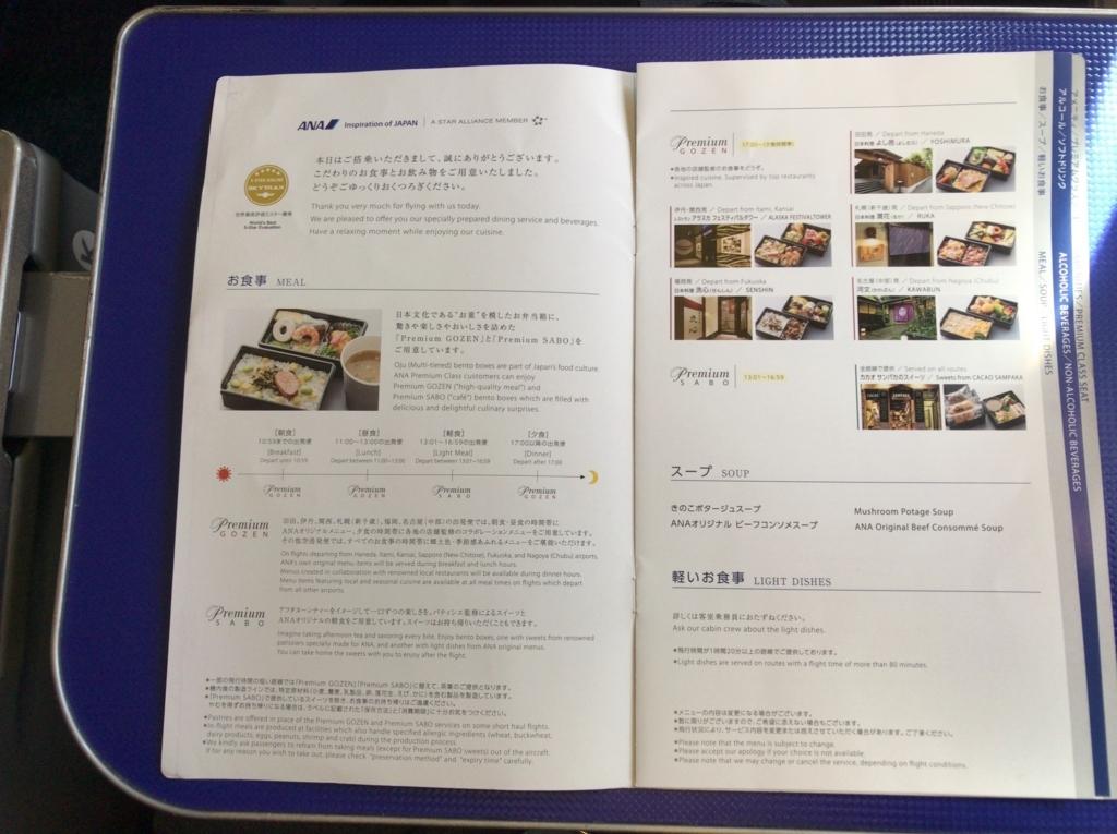 f:id:taishibouritsu:20171101191220j:plain