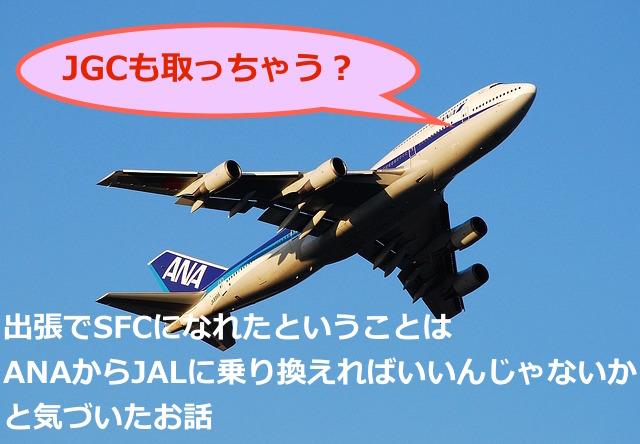 f:id:taishibouritsu:20171110194406j:plain