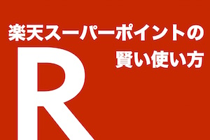 f:id:taishibouritsu:20171115180523j:plain