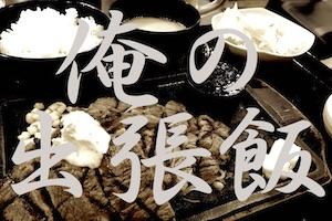 f:id:taishibouritsu:20171115185244j:plain