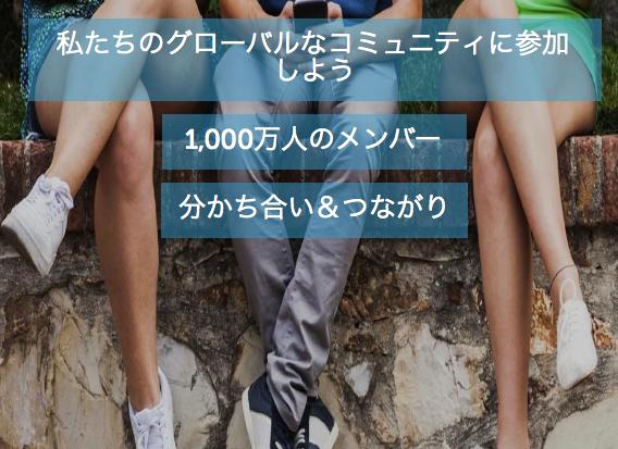 f:id:taishibouritsu:20171127120539p:plain