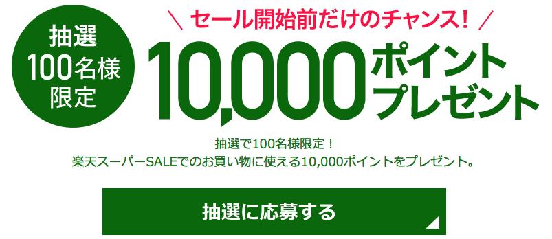 f:id:taishibouritsu:20171130151211p:plain