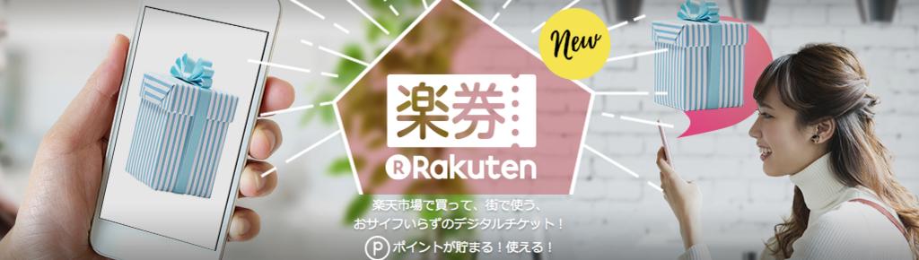 f:id:taishibouritsu:20171205122350p:plain