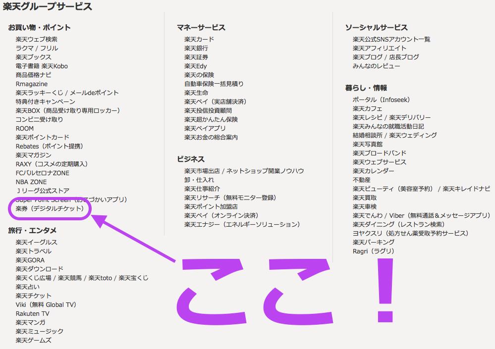 f:id:taishibouritsu:20171205123540p:plain