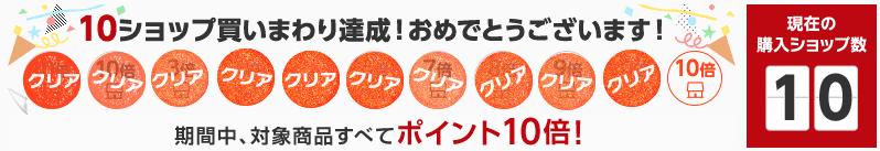 f:id:taishibouritsu:20171206135418p:plain