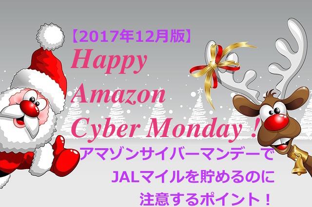 f:id:taishibouritsu:20171207132605j:plain
