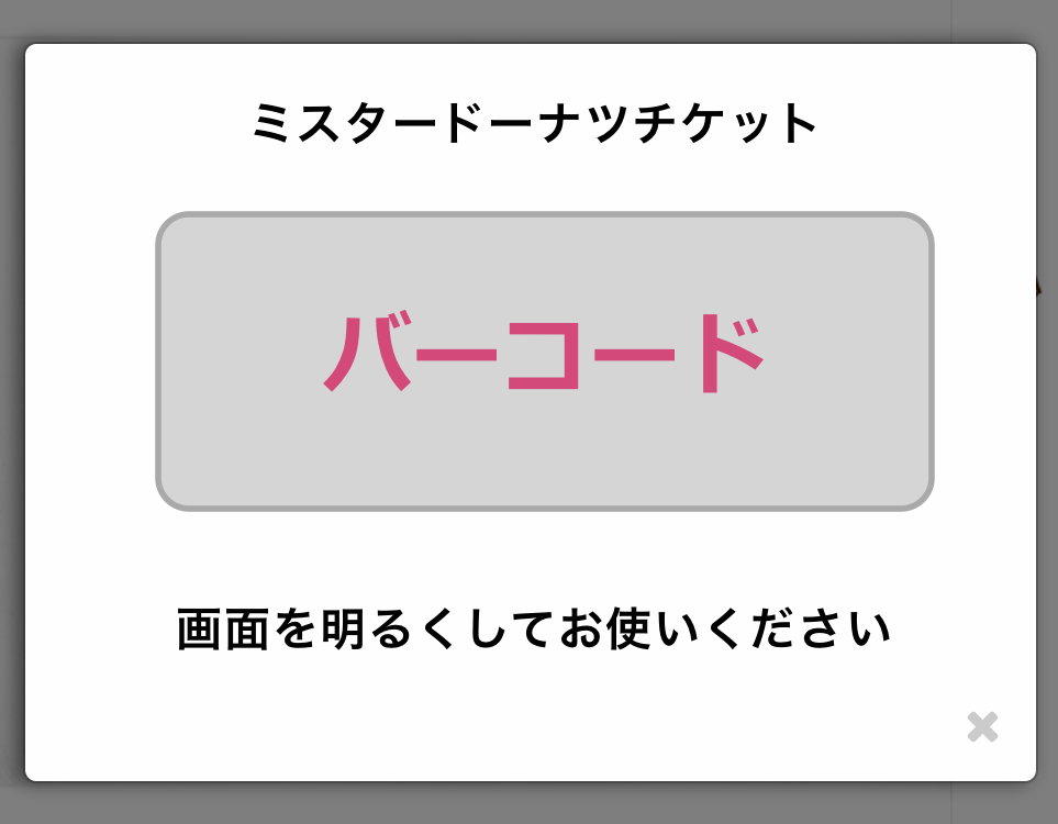 f:id:taishibouritsu:20171208184320p:plain