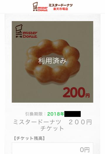 f:id:taishibouritsu:20171208184342p:plain