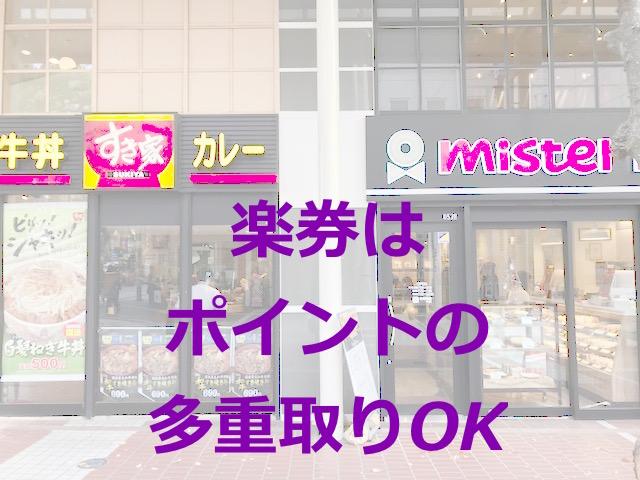 f:id:taishibouritsu:20171208185212j:plain