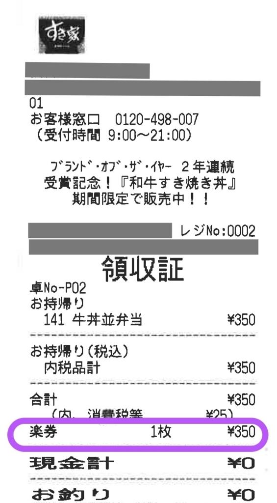 f:id:taishibouritsu:20171208200905j:plain