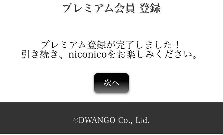 f:id:taishibouritsu:20171209100945j:plain