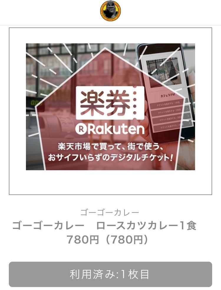 f:id:taishibouritsu:20171219111726j:plain