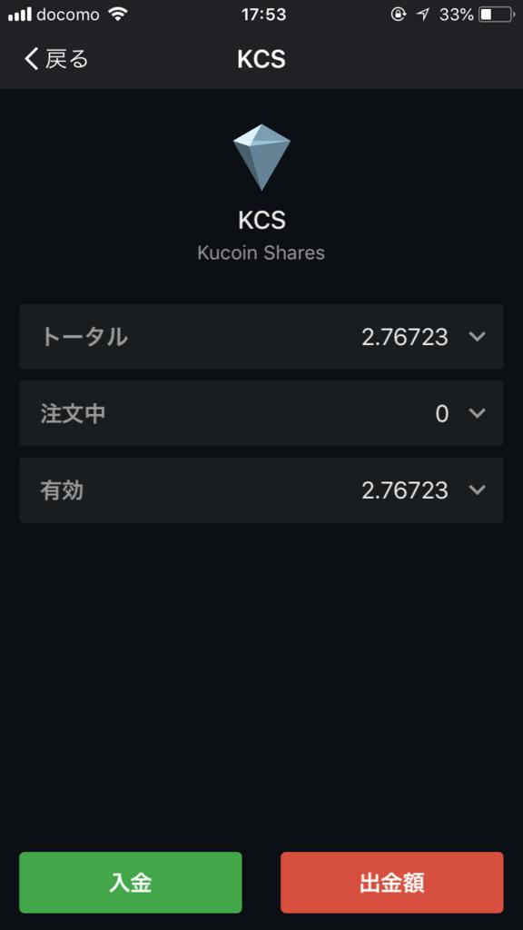 f:id:taishimiyazaki:20180607184547p:plain
