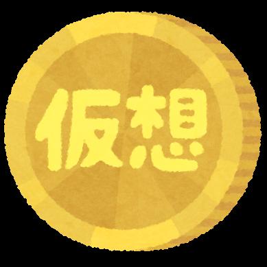 f:id:taishimiyazaki:20180607230137p:plain