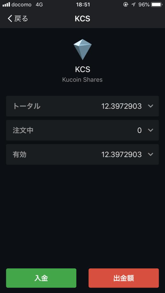 f:id:taishimiyazaki:20180608230652p:plain