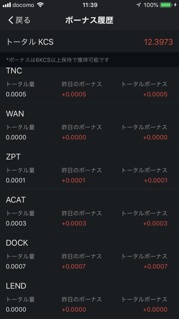 f:id:taishimiyazaki:20180609114339p:plain