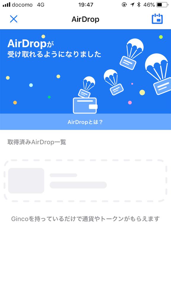 f:id:taishimiyazaki:20180823195839p:image