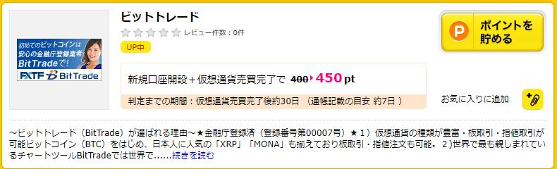 f:id:taishimiyazaki:20180823212648p:plain