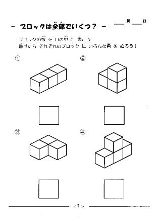 f:id:taishin88:20180816225702p:plain