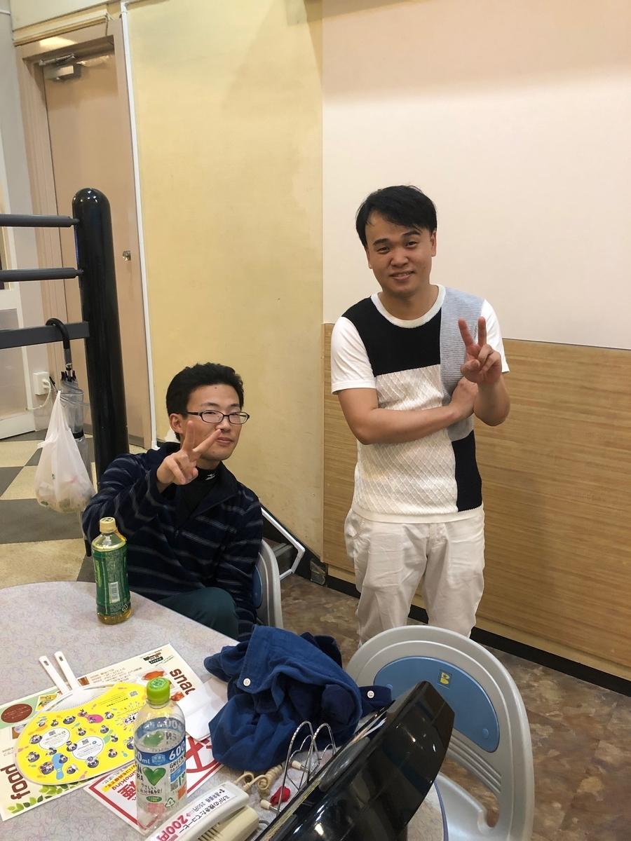 f:id:taishin_BLOG:20191009134452j:plain