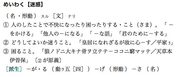 f:id:taishiowawa:20191202221932p:plain