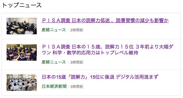 f:id:taishiowawa:20191203212807p:plain