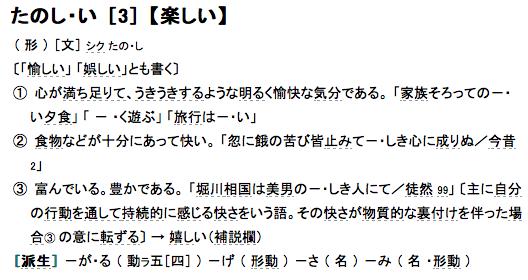 f:id:taishiowawa:20191204224614p:plain
