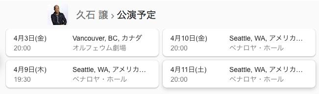 f:id:taishiowawa:20200315211958p:plain