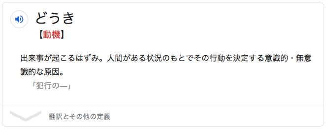 f:id:taishiowawa:20200327212816p:plain