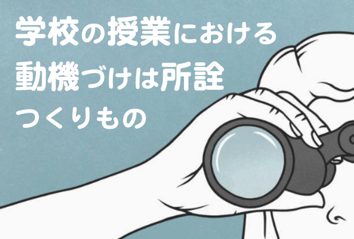 f:id:taishiowawa:20200327222230p:plain