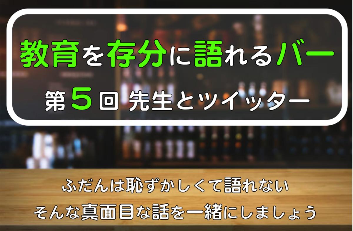 f:id:taishiowawa:20200503211106p:plain