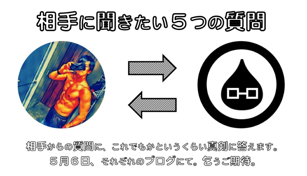 f:id:taishiowawa:20200505002405p:plain